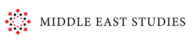 Brown University, Watson Institute, Middle East Studies